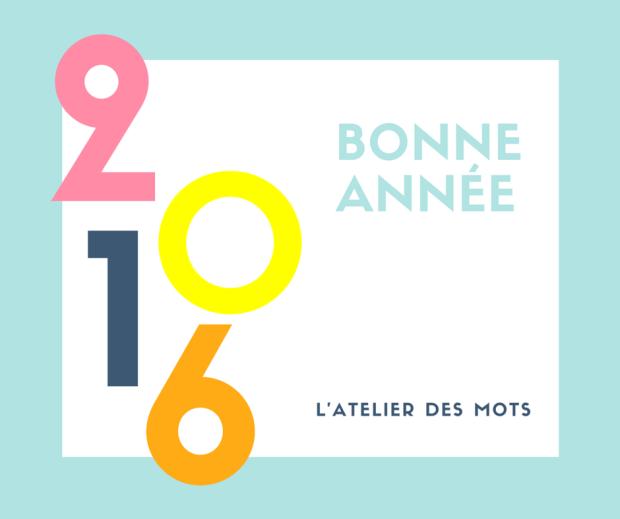 Bonne année_L'Atelier des Mots